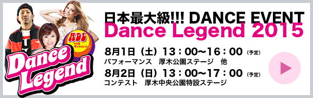 dance legend 2015